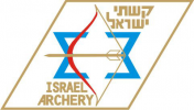 19th Maccabiah Games - 70/50m Tournament