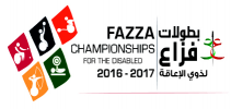 3rd Fazza International Archery Competition